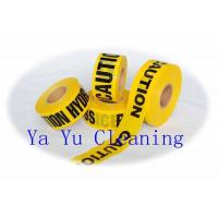 Buy cheap Customed PE Warning Tape from wholesalers