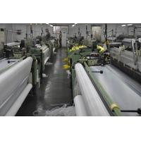 Buy cheap High Tenacity Nylon Filter Cloth , Water Filter Mesh Material Width 105 / 115 / 136CM from wholesalers
