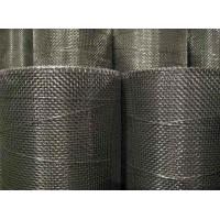 Buy cheap 304 Plain Twill Dutch Weave Stainless Steel Wire Mesh For Filter Screen from wholesalers