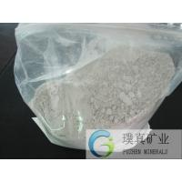 Buy cheap Activated Attapulgite Clay Powder for water treatment and chemical industry from wholesalers