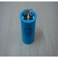 Buy cheap pp capacitor from wholesalers