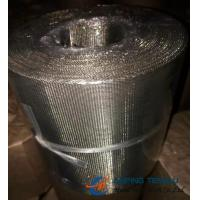 Buy cheap Stainless Steel Mesh Strip With Material SS302, 304, 304L, 316, 316L , 430, 309, 310S. from wholesalers