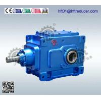 Buy cheap Industrial Helical Gear Reducer / Hollow Shaft Gearbox H2sh7 Recycling from wholesalers