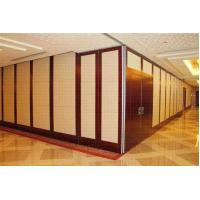 Buy cheap Collapsing Movable Wooden Folding Sound Proof Partitions Noise And Heat Reduction from wholesalers