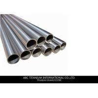 Buy cheap price for Nickel tube, nickel pipe,nickel tubing manufacturer from wholesalers