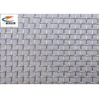 Double Crimp Screen Woven Metal Mesh Stainless Steel 304 25 X 25mm Customized