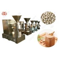Buy cheap Multifunctional Peanut Butter Grinding Machine Colloid Mill Gary For Sale from wholesalers