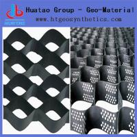 Buy cheap Geosynthetics Geocell from wholesalers