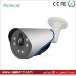 Buy cheap New AHD Camera Digital Video Camera 1080P CCTV Analog HD Camera from wholesalers