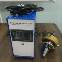 Buy cheap 20 Khz Ending Milling Equipment Ultrasonic Assisted Machining With Multiple Cutting Edge Tool from wholesalers