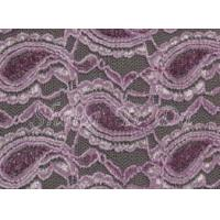 Buy cheap Big Swiss Voil Lace Fabric from wholesalers