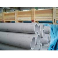 Buy cheap Cold Drawn Steel Plate Pipe Heavy Wall Steel Tubing For General Engineering Purposes from wholesalers