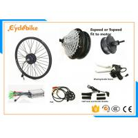 Buy cheap Most Powerful Electric Bike Conversion Kit , Electric Road Bike Conversion Kit For Electric Bike from wholesalers