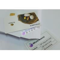 Buy cheap Ink Adhesio A4 A3 0.15mm Smart Card Printable Pvc Sheets from wholesalers