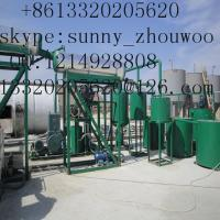 Buy cheap ZSA Black Oil Extraction Equipment,Oil Distillation Equipment  to base oil Manufacturer from wholesalers