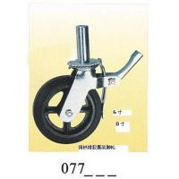 Buy cheap Scaffolding Caster rubber caster Cast Iron 077 from wholesalers