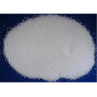 Buy cheap Low Temperature Oxygen Bleach Activator Powder For Textile And Dyeing Industry from wholesalers
