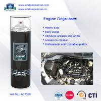 Buy cheap Auto Care Products Car Cleaning Spray Engine Degreaser / Engine Surface Cleaner Spray 500ml from wholesalers