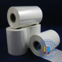 Buy cheap wax resin white blanco thermal ribbon for adhesive paper label sticker printing from wholesalers