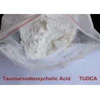 Buy cheap Tauroursodeoxycholic Acid / TUDCA Pharma Raw Material Ant i- Aging And Weight Loss from wholesalers