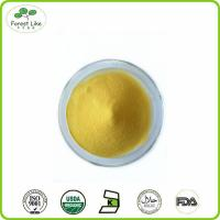 Buy cheap 100% Natural Fruit Spray Dried Powder Pineapple Powder from wholesalers