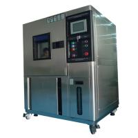Buy cheap IEC 60068 Programmable High And Low Temperature Test Chamber With 150L Volume from wholesalers