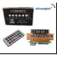 Buy cheap MP3 Player &Fm Radio Decoder Module from wholesalers