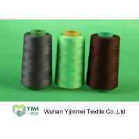 Buy cheap 20/2 20/3 Different Counts Sewing Spun Polyester Thread In 100% Polyester 3000yards 5000 yards product