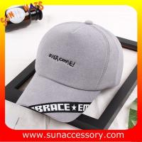 Buy cheap QF17044 Sun Accessory customized 5 panel baseball cap, Fashion ball cap for girls from wholesalers