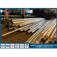 Buy cheap Custom Made Galvanized Light Pole / Electric Power Pole With Base Plate from wholesalers