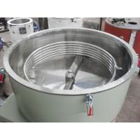 Buy cheap mixer product