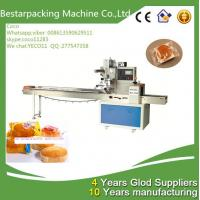 Buy cheap High quality customized moon cakes packaging machine from wholesalers