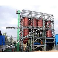 Buy cheap Full automatic cement mortar mixer plant from wholesalers