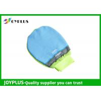 Buy cheap Waterproof Car Washing Mitt Glove , Car Cleaning Cloth Double Side Blue Color from wholesalers