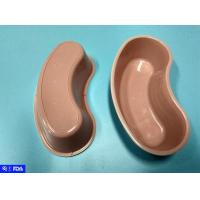 16Oz Plastic Emesis Basin Disposable 500Cc PP Without Sterile Medical Instruments