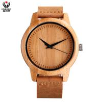 Buy cheap XINBOQIN Supplier New Design Top Selling Products Fashion Colors Quartz Men Wood Watch from wholesalers