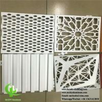 Buy cheap Aluminum perforated screen aluminum solid panels for wall cladding & facade from wholesalers