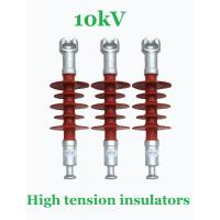China 10kV Small High Tension Insulators , Overhead Transmission Power Line Insulators on sale