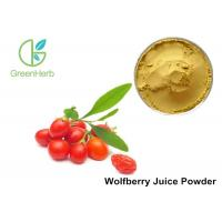Buy cheap Goji Berry Fruit Juice Powder , Chinese Wolfberry Juice Powder Lowering Blood Fat from wholesalers