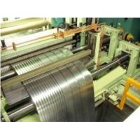 Buy cheap 850mm Fully Automatic Hydraulic Slitting Line Twin Slitter Machine For Quick product