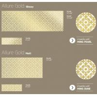 Buy cheap wall decors: ming allure gold from wholesalers