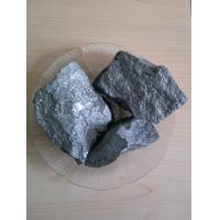 Buy cheap export Ferro Silicon with high quality 70%72%75% product