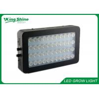 Buy cheap Controllable 132W Led Aquarium Lights Marine Fish Tank Led Lights from wholesalers