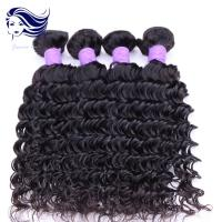 Buy cheap Natural Black Virgin Peruvian Hair Extensions 12 Inch , Peruvian Hair Bundles from wholesalers