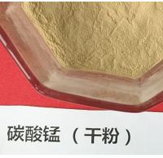 Buy cheap Manganese Acetate Manganese Toxicity Manganese Nodulesmanganese Mining from wholesalers
