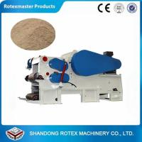 Buy cheap Internationa Brand Biomass Energy Wood Sawdust Machine With CE & ISO from wholesalers