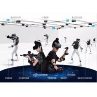 Buy cheap Entertainment Program Virtual Reality Set Virtual Gaming System Science Simulations from wholesalers