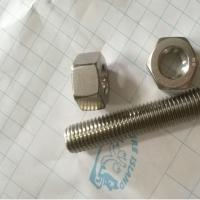 Buy cheap Hex Head Stainless Steel 12*150mm 316L Stud Bolt and Nuts from wholesalers