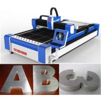 Buy cheap Steel Laser Cutter with High Speed upto 40M per minute from wholesalers