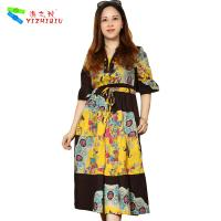 Buy cheap Casual Cotton Plus Size Long Summer Dresses Yellow / Customized Color from wholesalers
